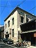 Old Mannensya Kyoto Branch 旧萬年社京都支社